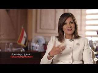 بالفيديو .. وزارة الهجرة تبتكر آلية جديدة لتعزيز التواصل المباشر مع المصريين بالخارج