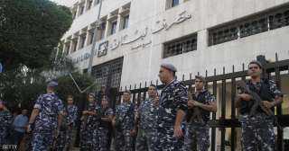 """""""نزوح رؤوس الأموال"""".. هاجس يؤرق بنوك لبنان"""