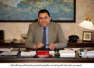 """بالفيديو.. """" المصرية للاتصالات """" تدعم مبادرة """" حماية """" بتوفير مستلزمات التطهير ومكافحة العدوي لدور رعاية الأيتام والمسنين"""
