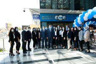 البنك العربي يفتتح فرعه الجديد في القاهرة الجديدة