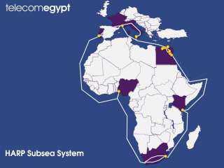 """"""" المصرية للاتصالات"""" تعلن عن خطتها لإطلاق نظامها البحري الجديد HARP"""