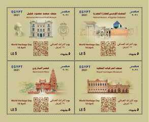 """""""  البريد المصري"""" يصدر مجموعة طوابع تذكارية بمناسبة """" يوم التراث العالمي"""""""