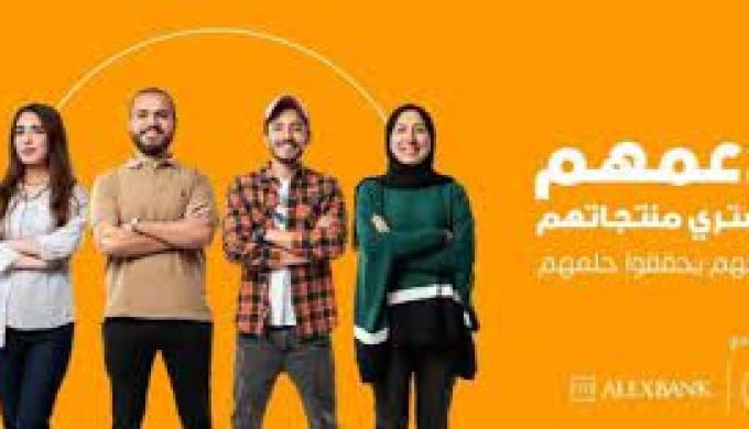 """""""جوميا"""" تطلق مبادرةلدعم أصحاب المشروعات الصغيرة والمتوسطة والحرف اليدوية خلال شهر رمضان"""