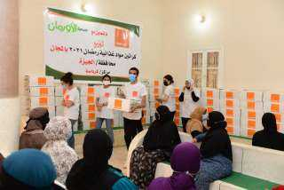 """"""" اورنج مصر """" تدشن حملاتها الخيرية في رمضان بتوزيع كراتين أغذية على الأسر الأكثر احتياجا في جميع المحافظات"""