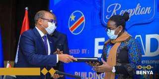 """"""" بنية"""" تؤسس شركة اتصالات جديدة في أفريقيا بالتعاون مع شركة البريد والاتصالات الكونغولية"""