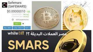 """العملات الرقمية الجديدة تهدد عرش """" بيتكوين"""""""