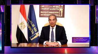 عمرو طلعت : تحفيز الفكر الابتكاري والابداع الرقمي محوراً رئيسياً في استراتيجية مصر الرقمية