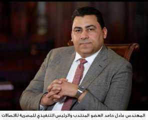""""""" المصرية للاتصالات"""" تطلق خدمة VoLTE عبر شبكة الجيل الرابع في مصر"""