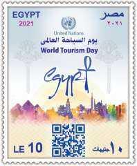 البريد المصري يصدر طابعَ بريد تذكارياً بمناسبة الاحتفال بيوم السياحة العالمي